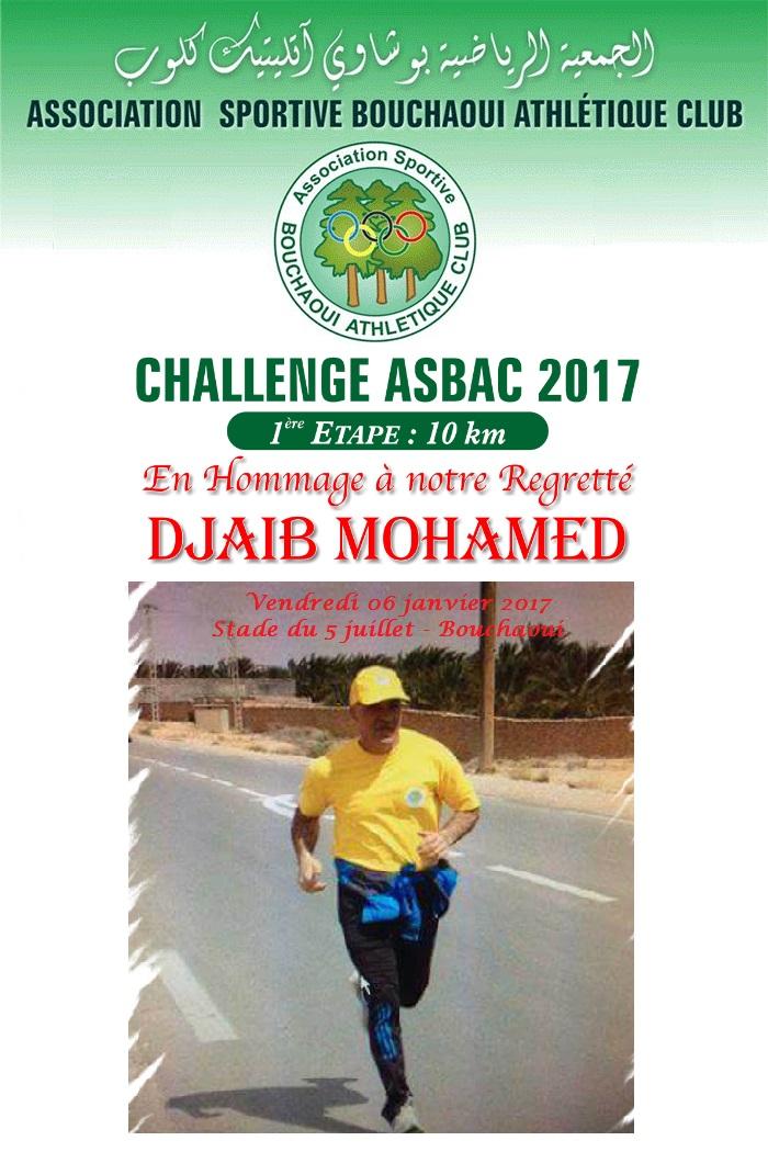 affiche-challenge-10km-2017