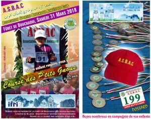 _copie-0_Affiche course enfants 31 mars 2018
