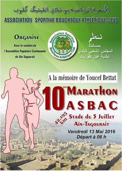 Affiche 10 marathon 1
