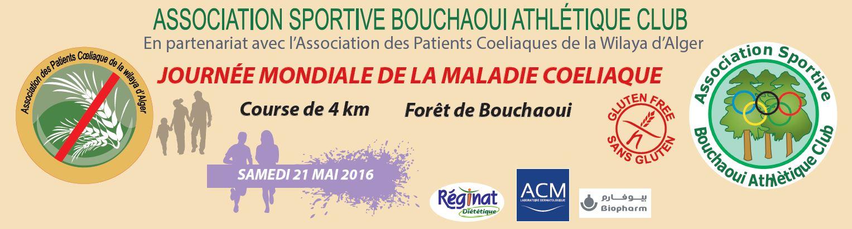 Banderole Course Coeliaque