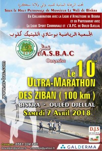 100km2018